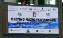 Meeting Nazionale Allievi e Cadetti Canottaggio a Corgeno